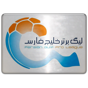 Iranian Professional League