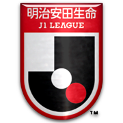 Japanese N-League Division One