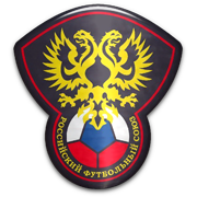 Russian Lower Division