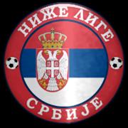 Serbian Lower League