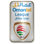 Omani Professional League