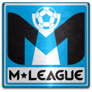 Northern Marianas League First Division