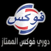 Iraqi Premier League Group 2