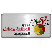 Palestinian West Bank Lower Division