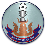 Cambodian Prime Minister Cup