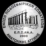 Greek Amateur Division - Eastern Attica