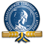 Greek Amateur Division - Western Attica