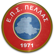 Greek Amateur Division - Pella