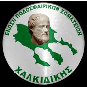 Greek Amateur Division - Chalkidiki