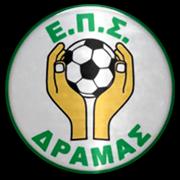 Greek Amateur Division - Drama