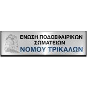 Greek Amateur Division - Trikala