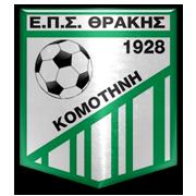 Greek Amateur Division - Thraki