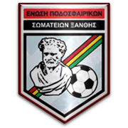 Greek Amateur Division - Xanthi