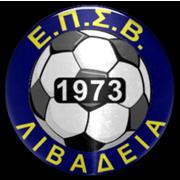Greek Amateur Division - Voiotia