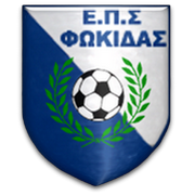 Greek Amateur Division - Fokida