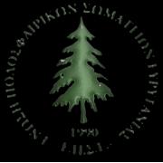 Greek Amateur Division - Evrytania