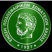 Greek Amateur Division - Achaia