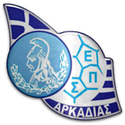 Greek Amateur Division - Arkadia