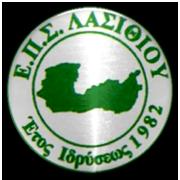 Greek Amateur Division - Lasithi