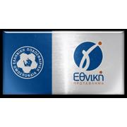 Greek National C Division Group 5