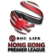 Hong Kong First Division