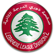 Lebanese Second Division