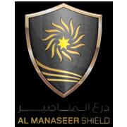 Jordanian Shield Cup