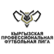 Kyrgyzstani High League