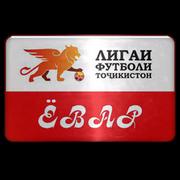 Tajikistani High League