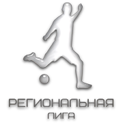 Kyrgyzstani Lower League