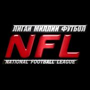 Tajik First Division