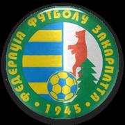 Ukrainian Reg Div - Zakarpats'ka oblast High Div