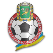 Ukrainian Reg Div - Kharkivs'ka oblast - HL