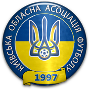 Ukrainian Reg Div - Kyivs'ka oblast - HL