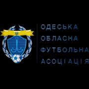 Ukrainian Reg Div - Odesa - High League