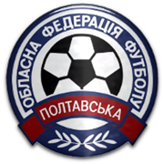 Ukrainian Reg Div - Poltavs'ka oblast - First