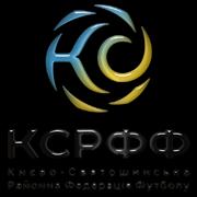 Ukrainian Reg Div - Kyivo-Svyatoshynskyi r-n