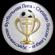 Ukrainian Christian Football League - High League