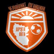 Ukrainian Reg Div - Lugans'ka oblast - 2D