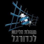 Israeli National League