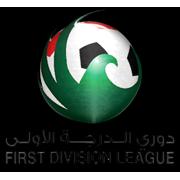 U.A.E. First Division