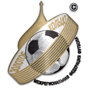 Russian Third Division - Golden Ring