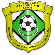 Russian Third Division - Privolzhje