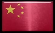 China PR Flag