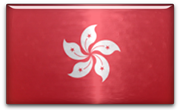 Hong Kong (China PR) Flag