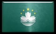 Macau (China PR) Flag