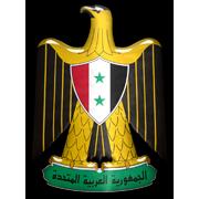 United Arab Republic FA Logo