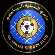 Al-Sailiya Sports Club