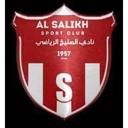Al-Salikh