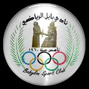 Al-Babil